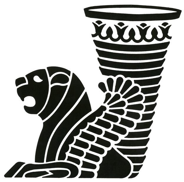 طراحی گرافیک | بهرام مصلحسرستون تخت جمشید/ 1375. انجمن مهندسين متالورژي ايران/ چاپ شده/ 1377