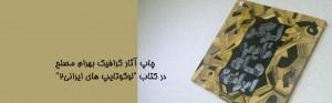 khabar-logotypes-r
