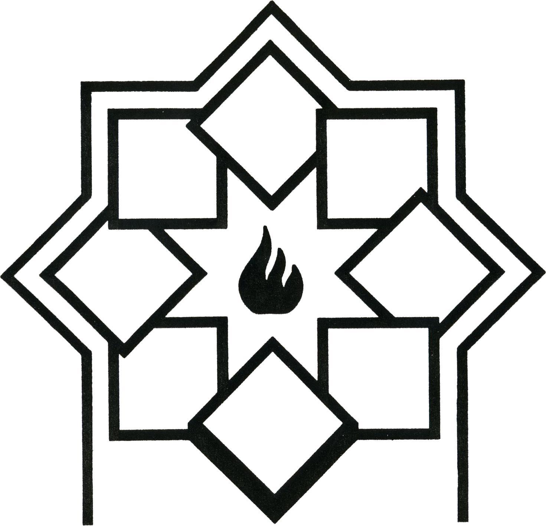 انجمن سراميك ايران/ چاپ شده/ 1375