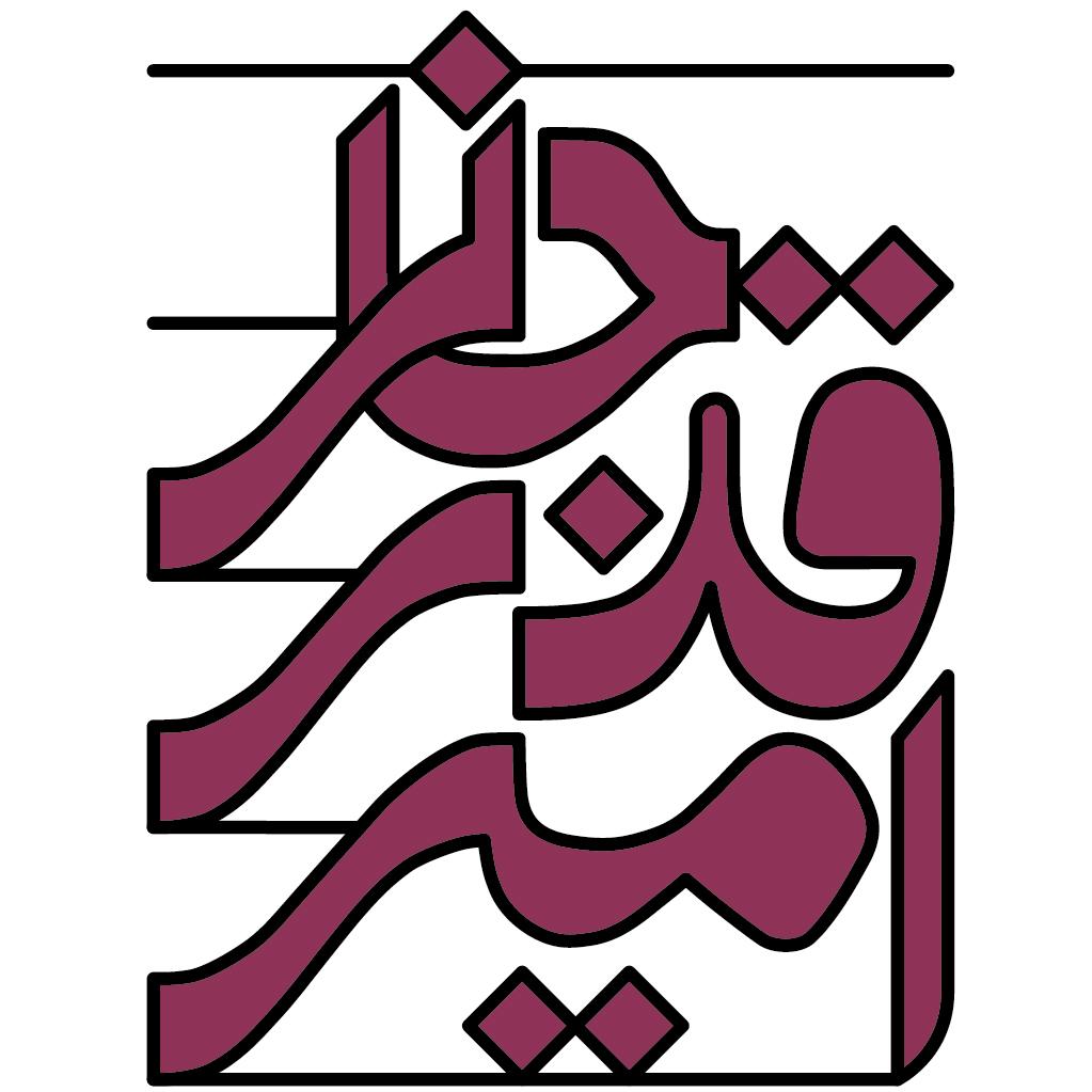 امیر قدرجانی، خواننده / 1393